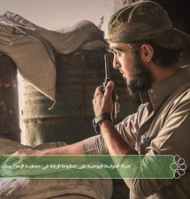 Fake Syrian opposition groups reveal they are just 'Wannabe Warlords'