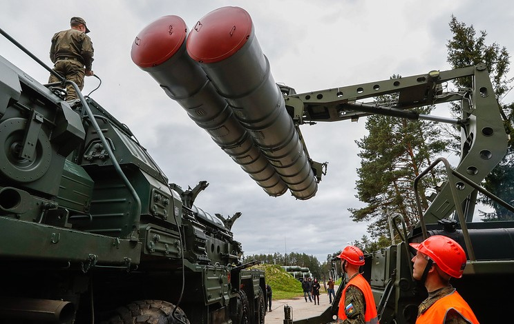 Russia Press review: Senate puts envoy to Moscow on hold and Erdogan trumpets S-400 deal