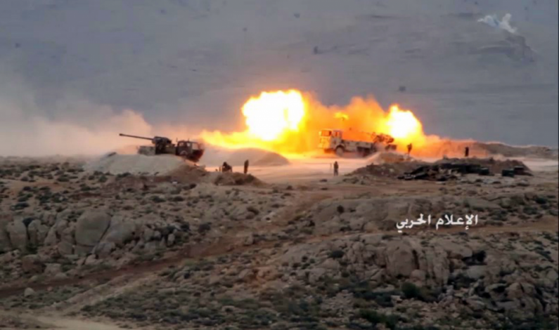 Battle with Nusra Front at Syria-Lebanon border 85% done: Hezbollah