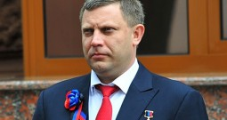 UKRAINE COLLAPSES: Donetsk and Luhansk Republics Create their Own State
