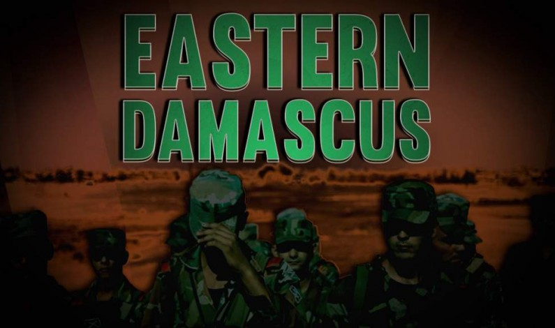 Syrian War Report – July 12, 2017: Army Seeks To Divide Militant-Held Area In Eastern Damascus