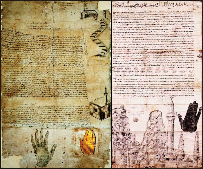 An Offering of the Covenants of the Prophet Muhammad to the