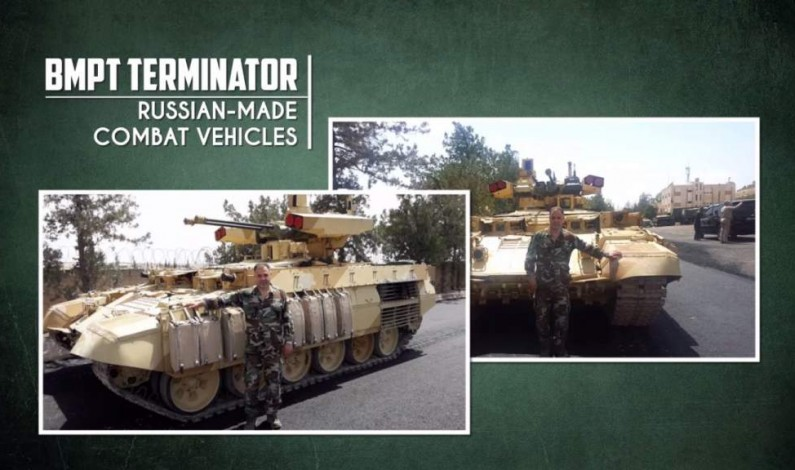 Syrian War Report – July 4, 2017: Army Reportedly Receives Russian-made BMPT Terminator Combat Vehicles