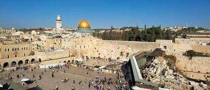 Israel & Jews have no legit claim to Temple Mount