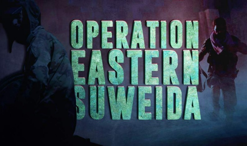 Syrian War Report – July 11, 2017: Government Forces Rapidly Advancing In Southeastern Desert