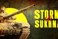 Syrian War Report – July 27, 2017: Syrian Army Storming Strageic ISIS-held Town Of Sukhna