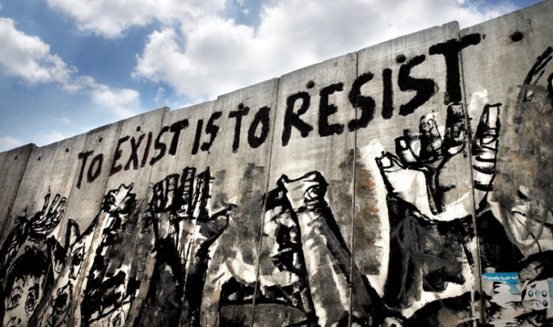 How should the Palestinians be supported to resist against Israeli atrocities?