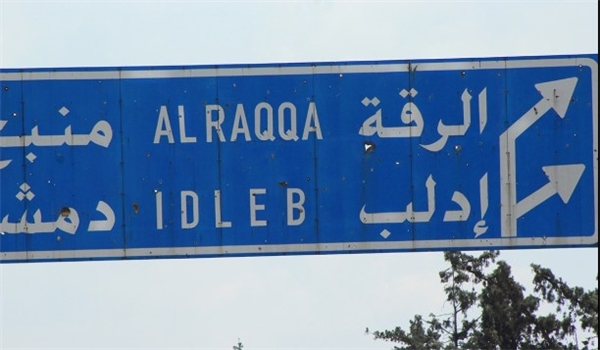 Raqqa: The Worst Place on Earth