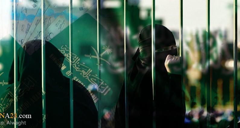 Glance at the state of Shiites, women, immigrants in Saudi Arabia