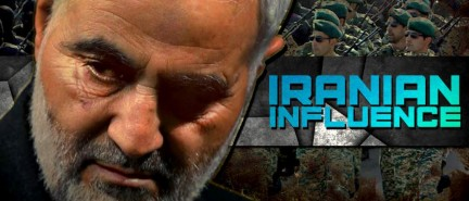 Syrian War Report – August 17, 2017: Iran Builds Long-Range Missile Factory In Syria