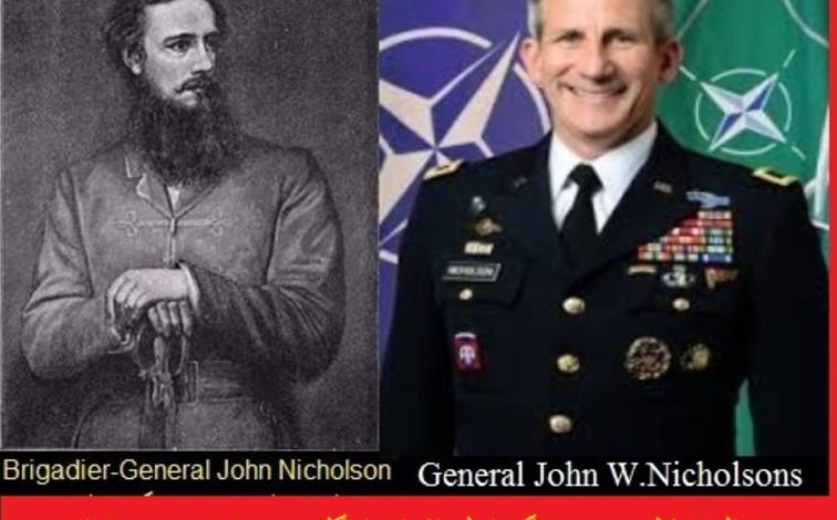 "America's ""General"" Calamity in Afghanistan"