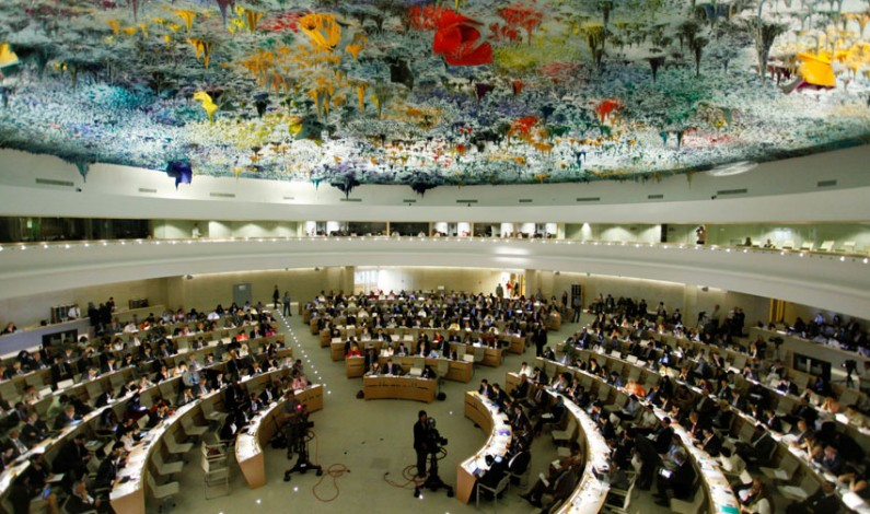 Women Victims of Terrorism Offer Recommendations at UN Human Rights Council