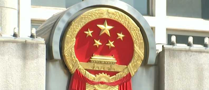 China: US is meddling in regional disputes