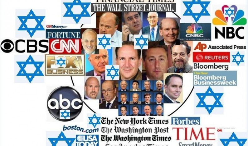 Jews do NOT control the media!