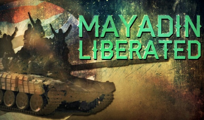 Syria War Report – October 16, 2017: Government Forces Liberate City Of Mayadin From ISIS
