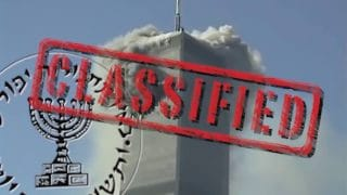 Smith was one of the investigators that was in New York looking into Saudi Arabian and Israeli efforts to trade in weapons grade plutonium stolen from the Pantex facility in Amarillo, Texas, done with the help of US officials.