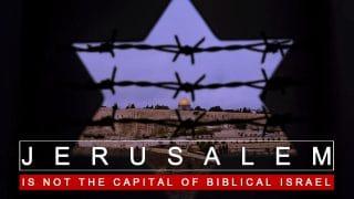 Modern-day Jerusalem was never the capital city of David's kingdom