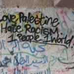 One World Palestinians