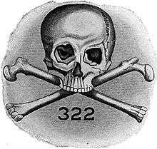 Престон Джеймс - Тайный захват мира инопланетянами или просто еще одна междоусобная война среди иллюминатов? 41f2b35cfe5887252831e33d6fbdd84c