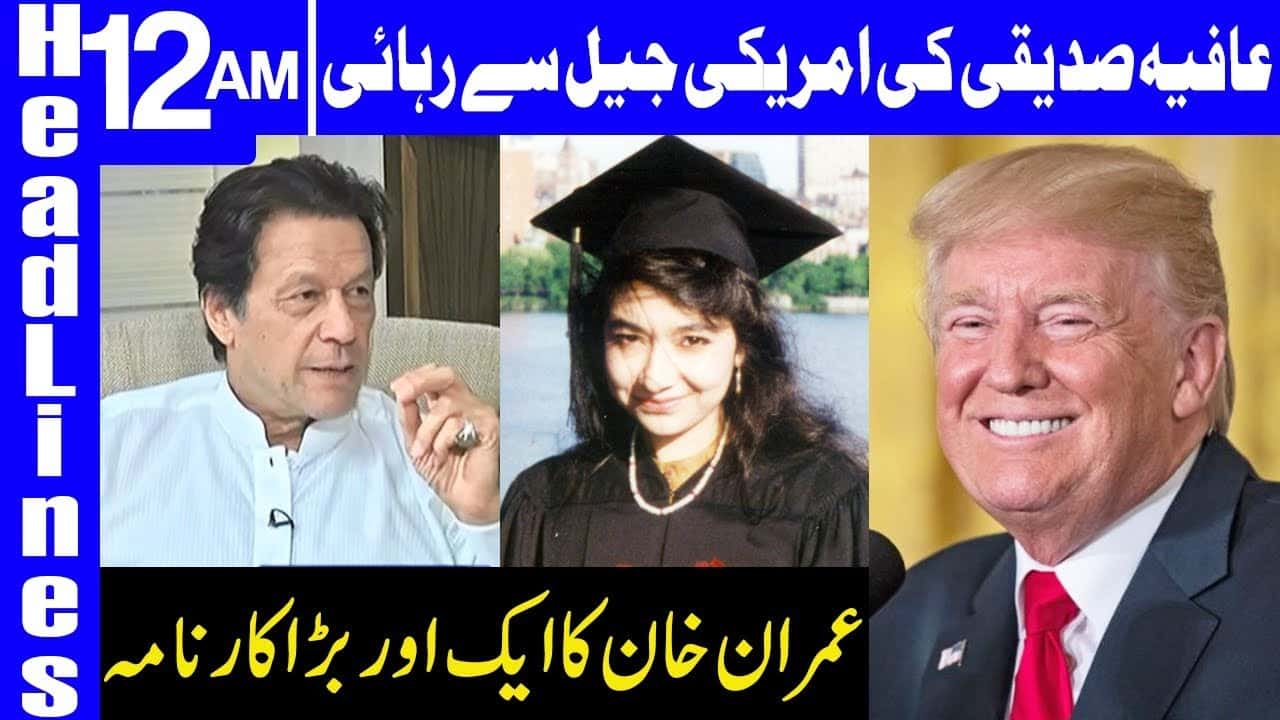 Imran Khan and Aafia Siddiqi, America's Dreadful Mistake – Veterans Today | Military Foreign Affairs Policy Journal for Clandestine Services