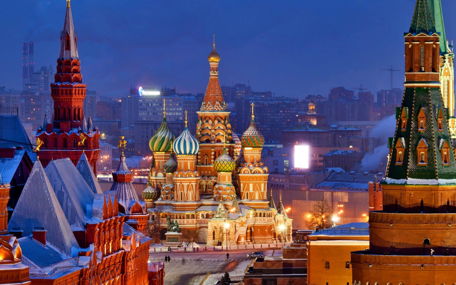 This image has an empty alt attribute; its file name is moscow.jpg